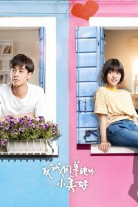 Watch & Download A Love So Beautiful NetFlix Series (2017) | Chinese with English Subtitles | Season 1 Complete | 720p [400MB] | Full HD BluRay | Screenshots ADDED