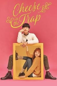 Download Cheese in the Trap Season 1 Complete (2016) | 480p | 720p [200MB] | Full HD
